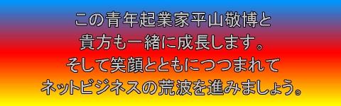 smileplan-logo.jpg